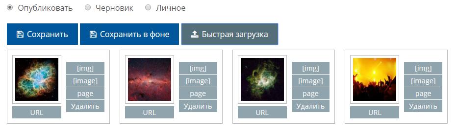 Готовые изображения