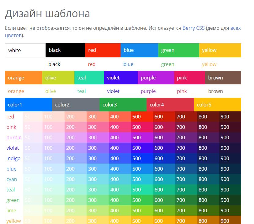 Страница дизайна