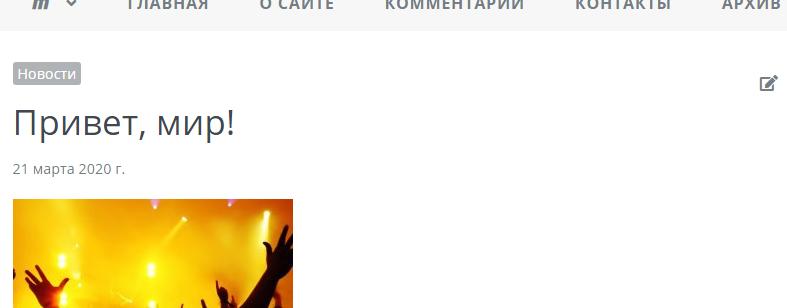 Заголовок page1.php