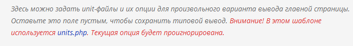 Ссылка на unit.php
